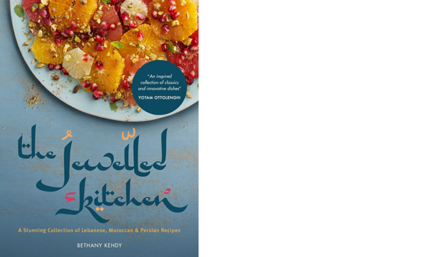 The best books on food miss foodwise the jewelled kitchen is a book about lebanese moroccan and persian recipes i have reviewed it on my blog here it is my go to book when i want to cook forumfinder Images
